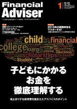 Financial Adviser2015.1.1